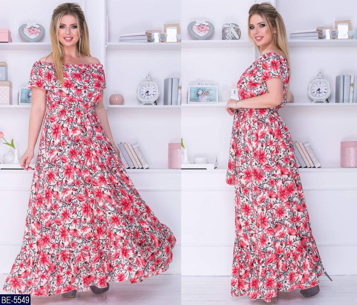 Платье BE-5549