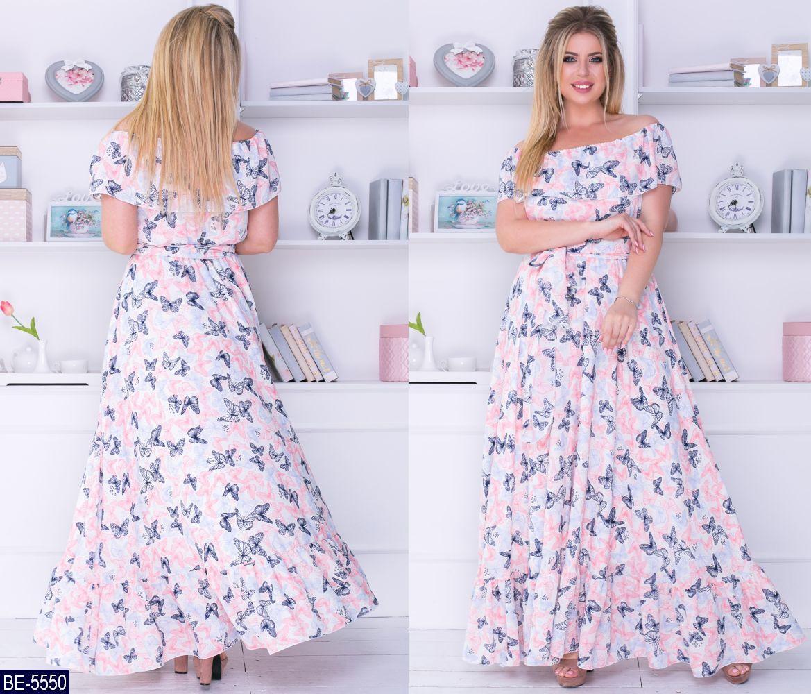 Платье BE-5550