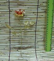 Роза бронзовая (20 см)