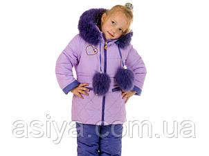 Зимний теплый костюм комбинезон для девочки Asiya