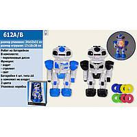 Детская интерактивная игрушка Робот