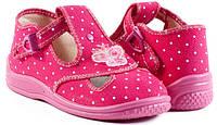 Новинки, детская обувь!