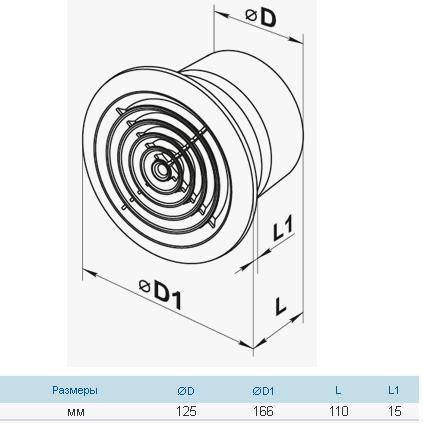 Бытовой канальный вентилятор Вентс 125 ПФ, фото 2