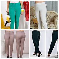 Стильные женские брюки с 48 по 98 размер