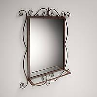 Зеркало кованное металлическое Виндзор Tenero.Дзеркало коване металеве