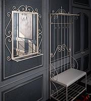 Комплект в прихожую металлический Амбер (Прихожая и зеркало) кованный