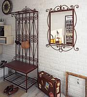 Комплект в прихожую металлический Виндзор (Прихожая и Зеркало) кованный