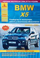 BMW X5  Серия Е70  Модели 2006-2013 гг.   Руководство по эксплуатации, ремонту и техническому обслуживанию, фото 1