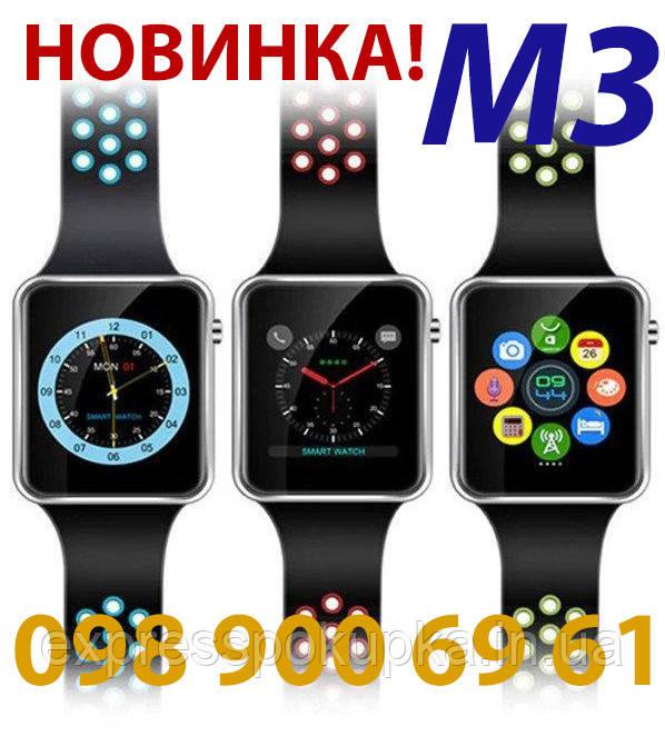 Нова модель! Смарт годинник Smart Watch M3 в трьох кольорах