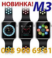 Новая модель! Смарт часы Smart Watch M3 в трех цветах