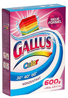 Стиральный порошок Gallus Color (картон) 600 гр