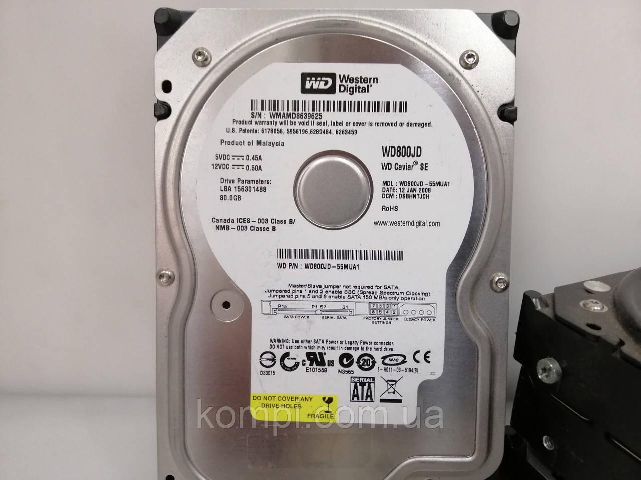 HDD Жорсткий диск 3.5 80Gb Western Digital 80GB 7200rpm 8MB WD800JD SATAII ІДЕАЛЬНИЙ СТАН!!