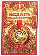 """Медаль на открытке """"Золотая бабушка"""", фото 1"""