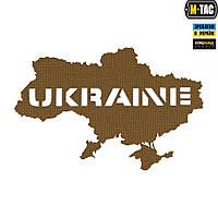 Нашивка M-TAc Ukraine (контур) Сквозная Laser Cut Сoyote, фото 1