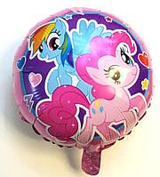 """Круглый воздушный шар """"Мой маленький пони"""""""
