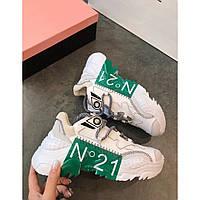 Кроссовки Billy Pride N21 | №21