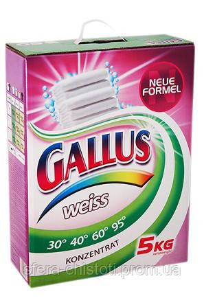 Стиральный порошок Gallus для белого (картон) 5 кг