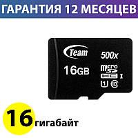 Карта памяти micro SD 16 Гб класс 10 UHS-I, Team Black (TUSDH16GCL10U02), память для телефона микро сд