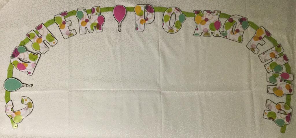 Гирлянда бумажная С Днём Рождения