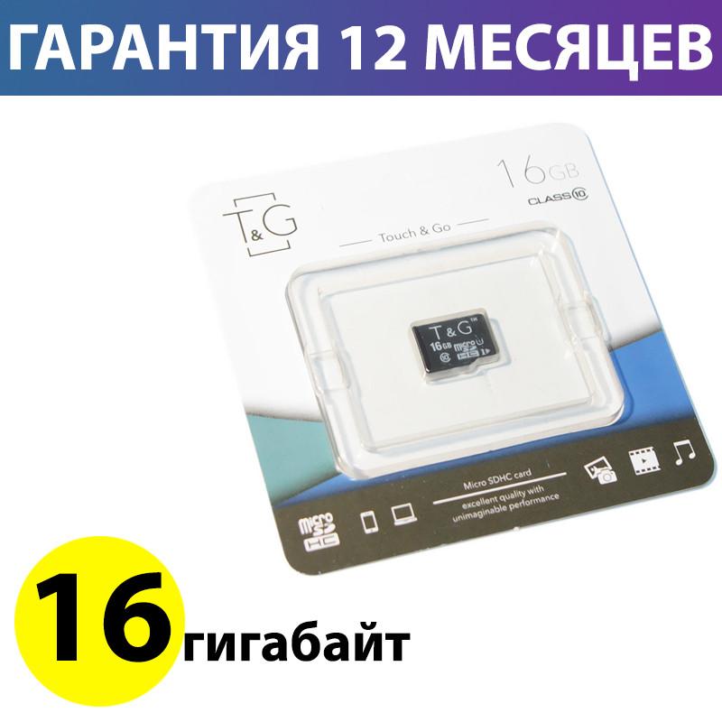 Карта памяти micro SD 16 Гб класс 10 UHS-I, T&G (TG-16GBSD10U1-00), память для телефона микро сд