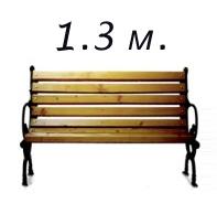 """Лавки """"Скамейки Атланта"""" 1.3 м."""