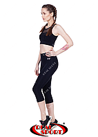 Спортивные бриджи женские RSK 44, черные (бифлекс, р-р S-XL)