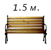 """Лавки """"Скамейки Атланта"""" 1.5 м."""