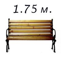 """Лавки """"Скамейки Атланта"""" 1.75 м."""