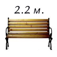 """Лавки """"Скамейки Атланта"""" 2.2 м."""