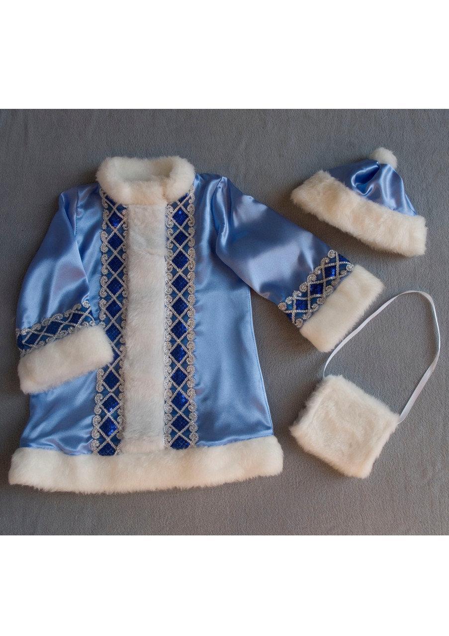Детский карнавальный костюм Bonita Снегурочка №1/1 125 - 140 см Голубой