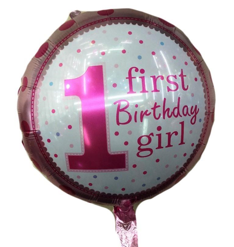 Фольгированный шар круглый 1 год, розовый