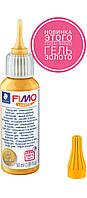 Жидкая пластика запекаемая Фимо Fimo гель, цвет золото, 50мл, фото 1