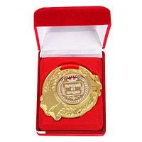 """Медаль в бархатной коробке """"Лучший из лучших"""", 5 см, фото 1"""