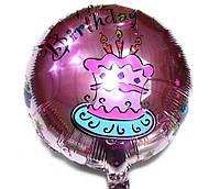 Фольгированный круглый шарик С днём рожденья, 45 см