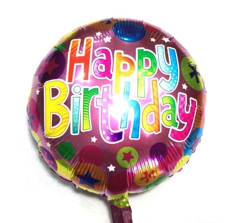 Фольгированный шар круглый С днём рожденья, 45 см