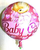 Фольгированный шар круглый  Baby Girl с мишками  (HE-F3031)