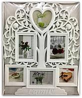 Рамка коллаж белая на 6 фото Дерево-Семья ( WK-04)
