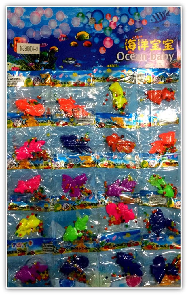 9006-9 Океан ваву Рыбы  (20шт на листе)