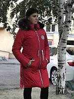 Зимнее женское подростковое пальто красного цвета, 36 - 42
