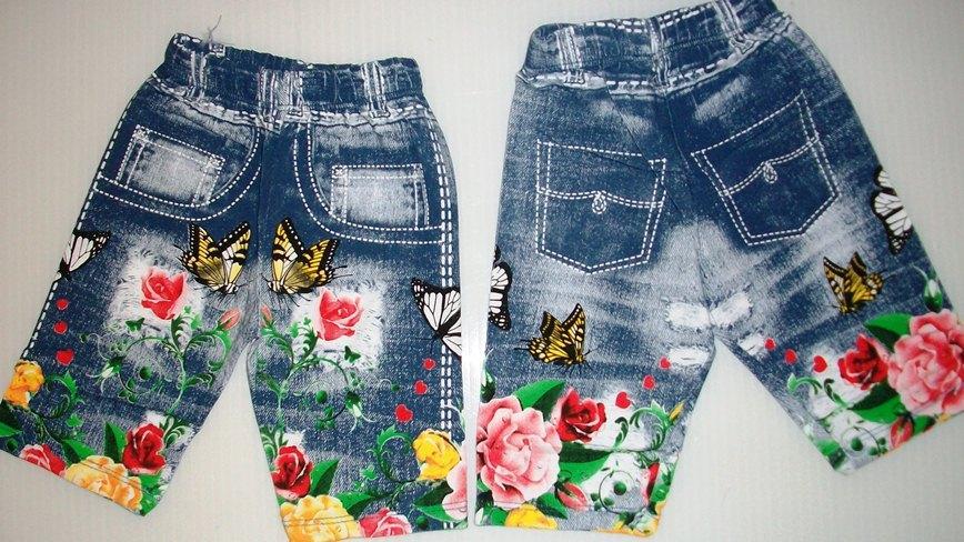 """Треки """"Под джинс"""" на 3-6 лет, в рост. 4 шт."""