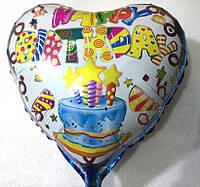 "Шар в форме сердца ""Happy Birthday Тортик"" синий (АН-7065)"