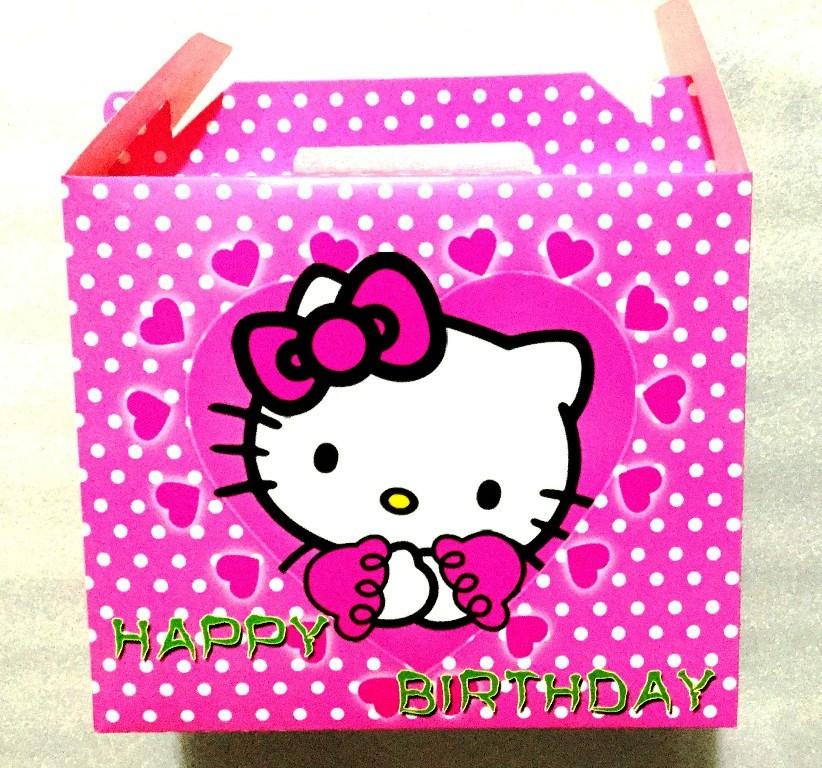 Коробка подарочная Китти