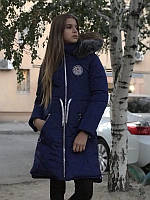 Зимнее синее подростковое пальто на девочку, 36 - 42
