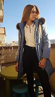 Серо-голубое зимнее подростковое пальто для девочки, 36 - 42