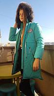 Зимнее подростковое пальто на девочку бирюзового цвета, 36 - 42