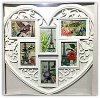Рамка коллаж на 6 фото Сердце,  (NF-22)