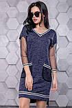Синее платье спорт шик из трикотажа ангора с люрексом 3147, фото 2