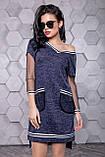 Синее платье спорт шик из трикотажа ангора с люрексом 3147, фото 3