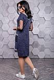 Синее платье спорт шик из трикотажа ангора с люрексом 3147, фото 4