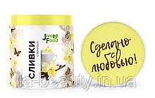 Дизайн упаковки (тубус) для сыпучих продуктов питания (чай, кофе, капучино и пр.)